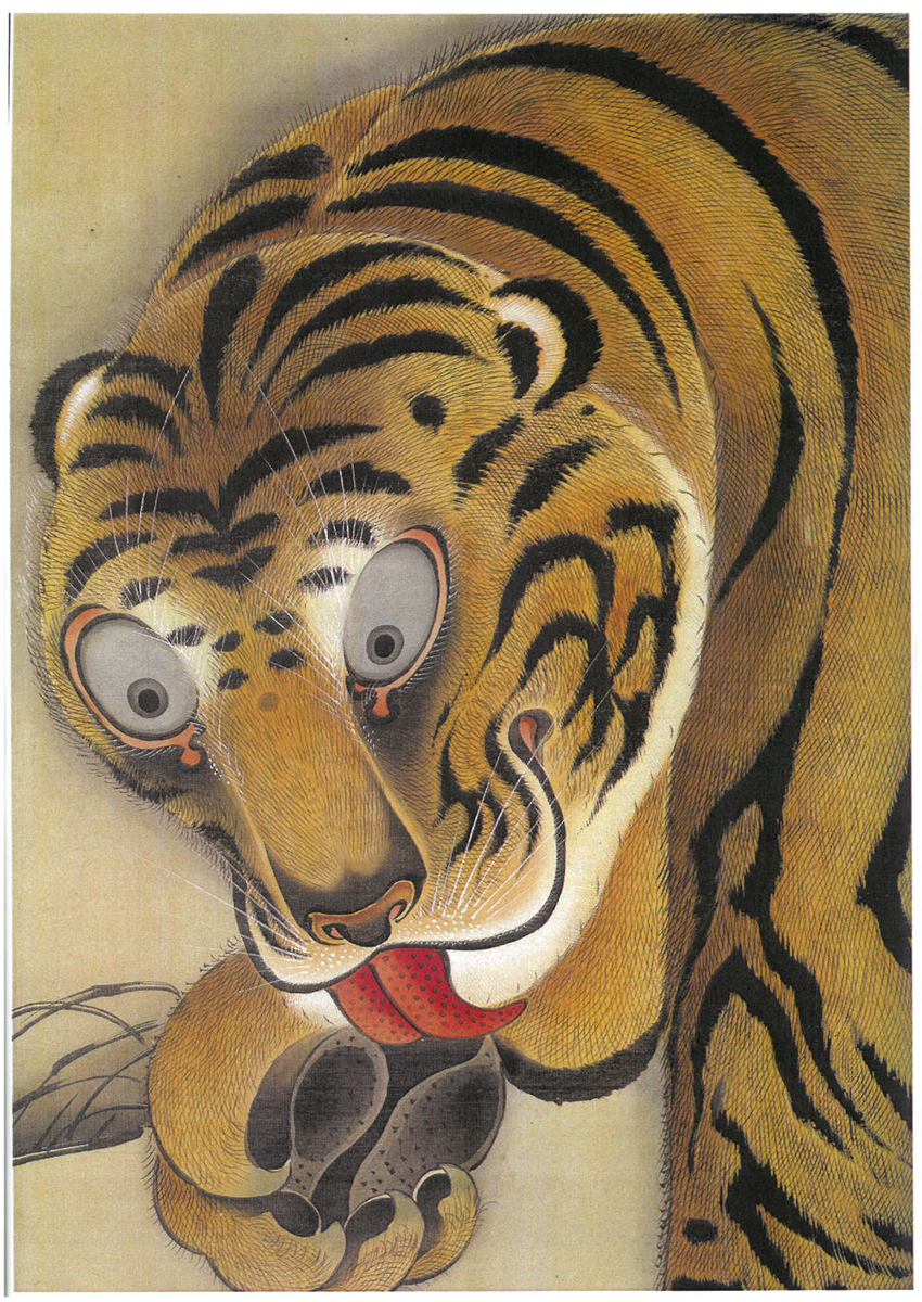 曽我蕭白(そが・しょうはく)の獅子虎図屏風の中の虎