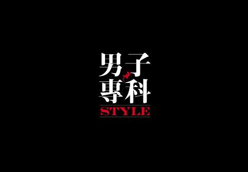 ラカッポ店主村山元伸インタビュー
