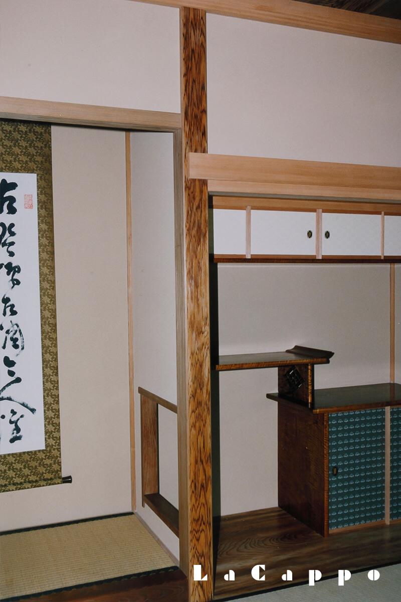 天城山茶神代杢床柱使用例