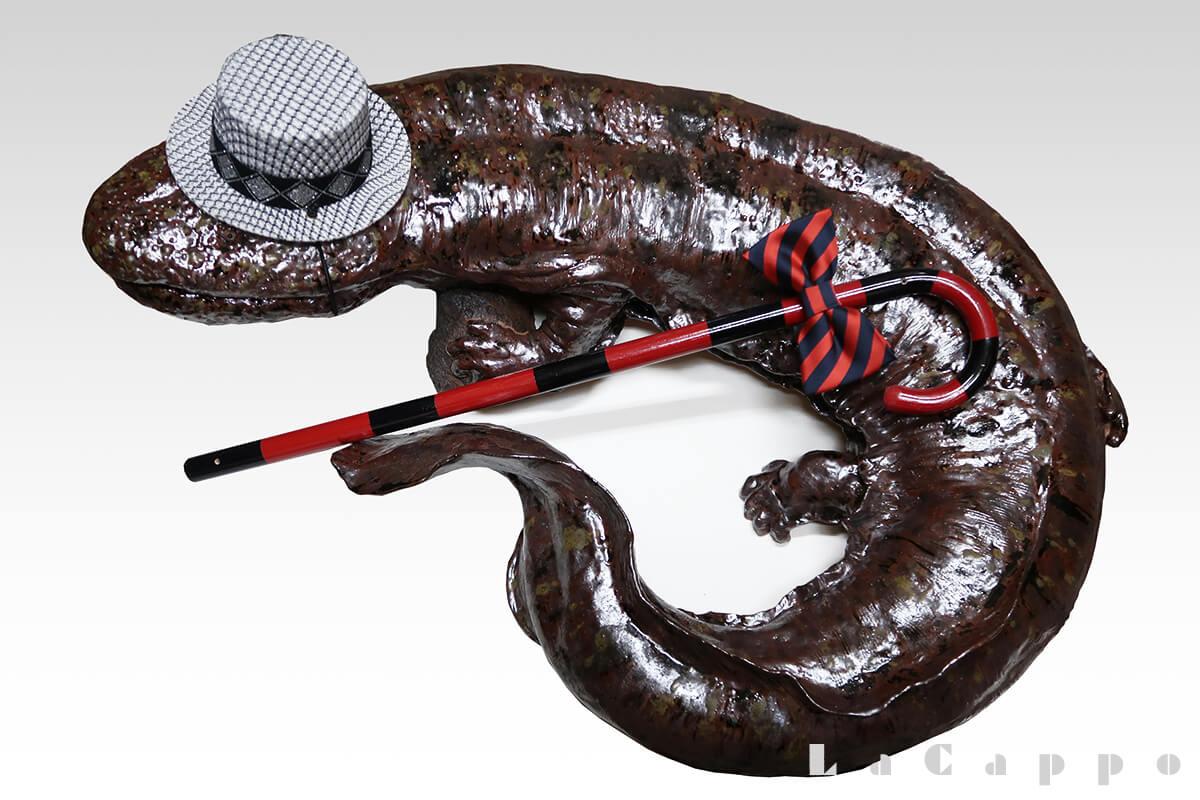 国産の大山椒魚(オオサンショウウオ)の焼物品