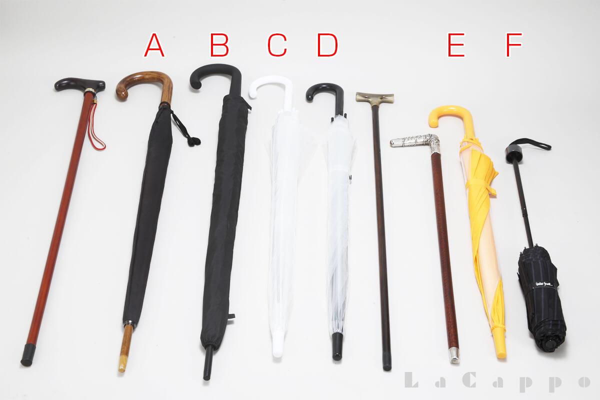 日本で販売されている傘とステッキの比較
